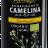 Camelina öljy 250ml-LUOMU-thumbnail